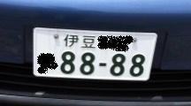 8888b