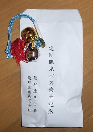 Cimg0509