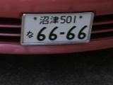 6666a