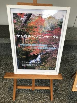 Img_7923